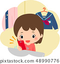 Girl using a smartphone at night 48990776