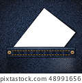 Empty blank document or business card in jeans 48991656