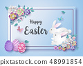 Illustration of Easter day 48991854