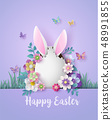 Illustration of Easter day 48991855