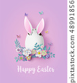 Illustration of Easter day 48991856