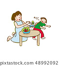 I hate vegetables I have a child Mother Parenting trouble 48992092