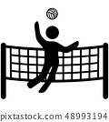 Stylized jumping volleyball player ready to spike the ball 48993194