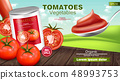Canned tomatoes Vector realistic mock up. Product 48993753
