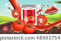 Canned tomatoes Vector realistic mock up. Product 48993754