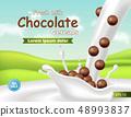 Chocolate cereals in milk splash Vector realistic 48993837