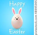 Easter egg rabbit on a blue background. 48995005