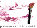 Powder and blush forming frame, with makeup brush 48996433