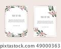카드, 말미잘, 인사말 49000363