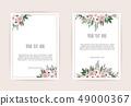 카드, 말미잘, 인사말 49000367