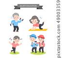银文化插图 49003359