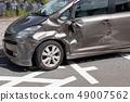 車禍傷口凹痕 49007562