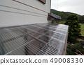 자연 재해 (천재 지변 · 재해 · 태풍) 49008330