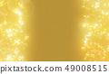 閃閃發光的粒子效果說明 49008515