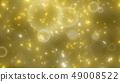 閃閃發光的粒子效果說明 49008522