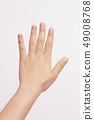 Woman hand showing five finger on white background 49008768