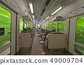 """在Kirara""""Kirara""""的房間內,這裡有清新的綠色景觀 49009704"""