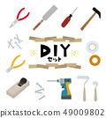 DIY 공구 일러스트 세트 49009802