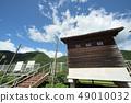 Tarumi鐵路和夏天天空的水鳥駐地 49010032