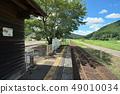 與Tatemi火車站的夏天風景 49010034