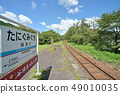 與Takumi鐵路Taniguchiguchi站的夏天風景 49010035