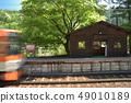 Kirara被選為Koden Deninose站 49010189