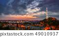 Twilight over an Evening City 49010937