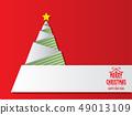 愉快的聖誕節和樹例證 49013109