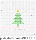 愉快的聖誕節和樹例證 49013111