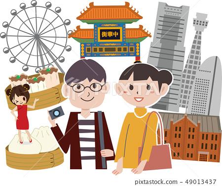 Yokohama Sightseeing 49013437