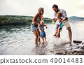 family, people, river 49014483