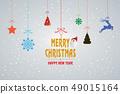 愉快的聖誕節和裝飾,聖誕老人例證 49015164