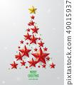 愉快的聖誕節和星樹例證 49015937