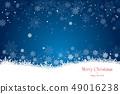 愉快的聖誕節和雪花天空例證 49016238