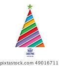愉快的聖誕節和樹例證 49016711