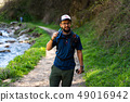 Man hiking and hydrating with water pipe 49016942