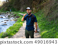 Man hiking and hydrating with water pipe 49016943