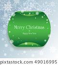 愉快的聖誕節和便條紙例證 49016995