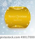 愉快的聖誕節和金筆記本例證 49017000