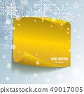 愉快的聖誕節和便條紙例證 49017005
