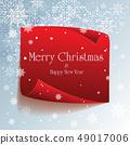 愉快的聖誕節和便條紙例證 49017006