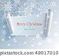 愉快的聖誕節和便條紙例證 49017010