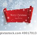 愉快的聖誕節和便條紙例證 49017013