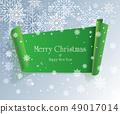 愉快的聖誕節和便條紙例證 49017014