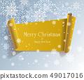 愉快的聖誕節和便條紙例證 49017016