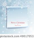 愉快的聖誕節和便條紙例證 49017053