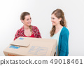 Smiling women carrying the cardboard box 49018461