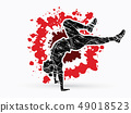 Street dance, B boys dance, Hip Hop Dancing action 49018523