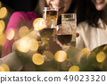 Drinking party, young woman 49023320