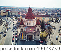 Aerial shot of Annunciation Cathedral in Targu 49023759